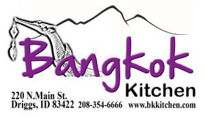 BK Business Card